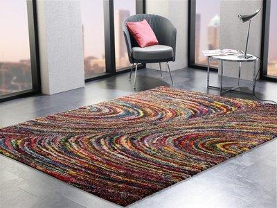Rood Tapijt Aanbiedingen : Multicolor tapijt vloerkleed bestellen ? aanbiedingen ecarpets